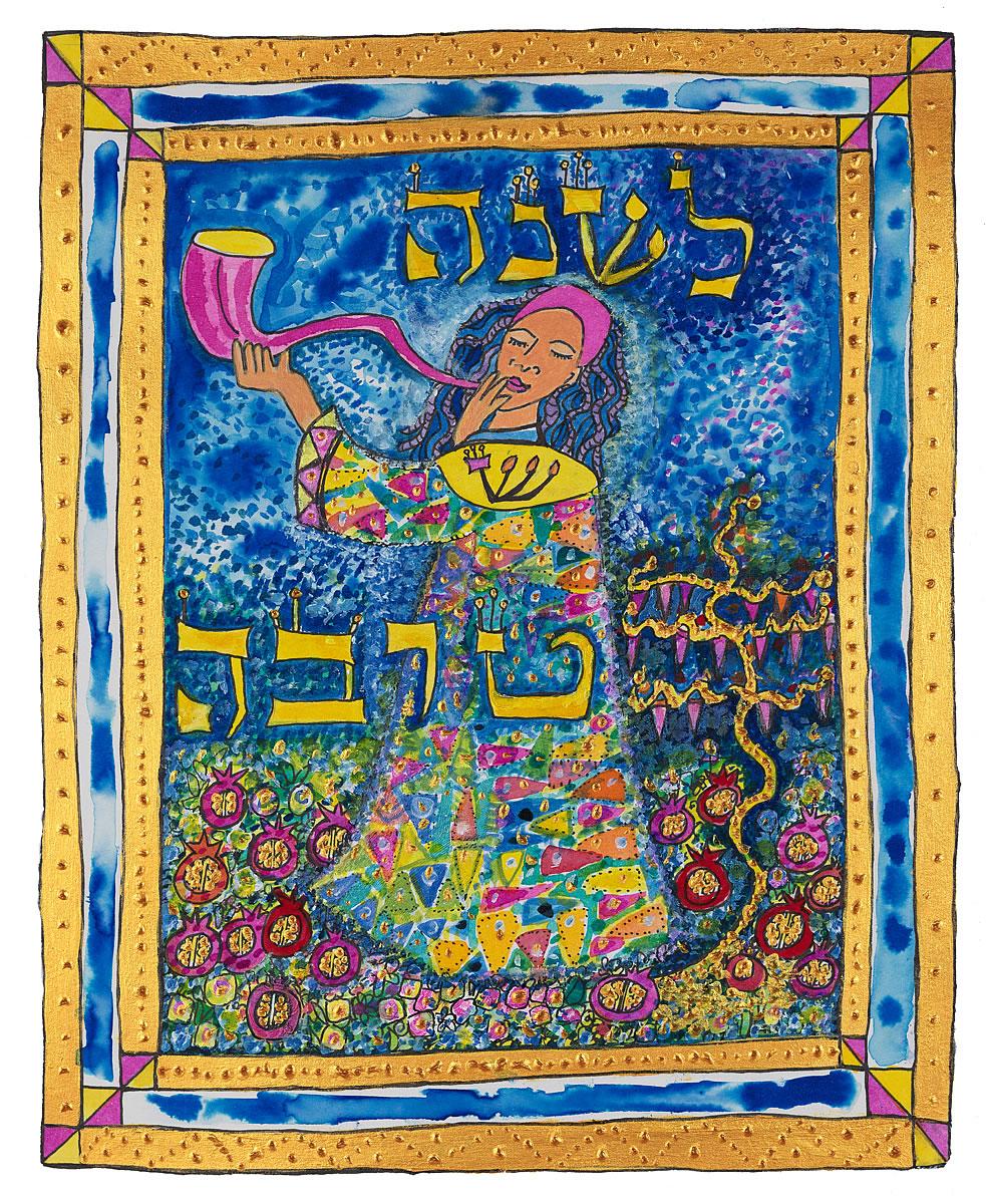 Cards Eshet Chayil Celebrating Women And Girls Archives