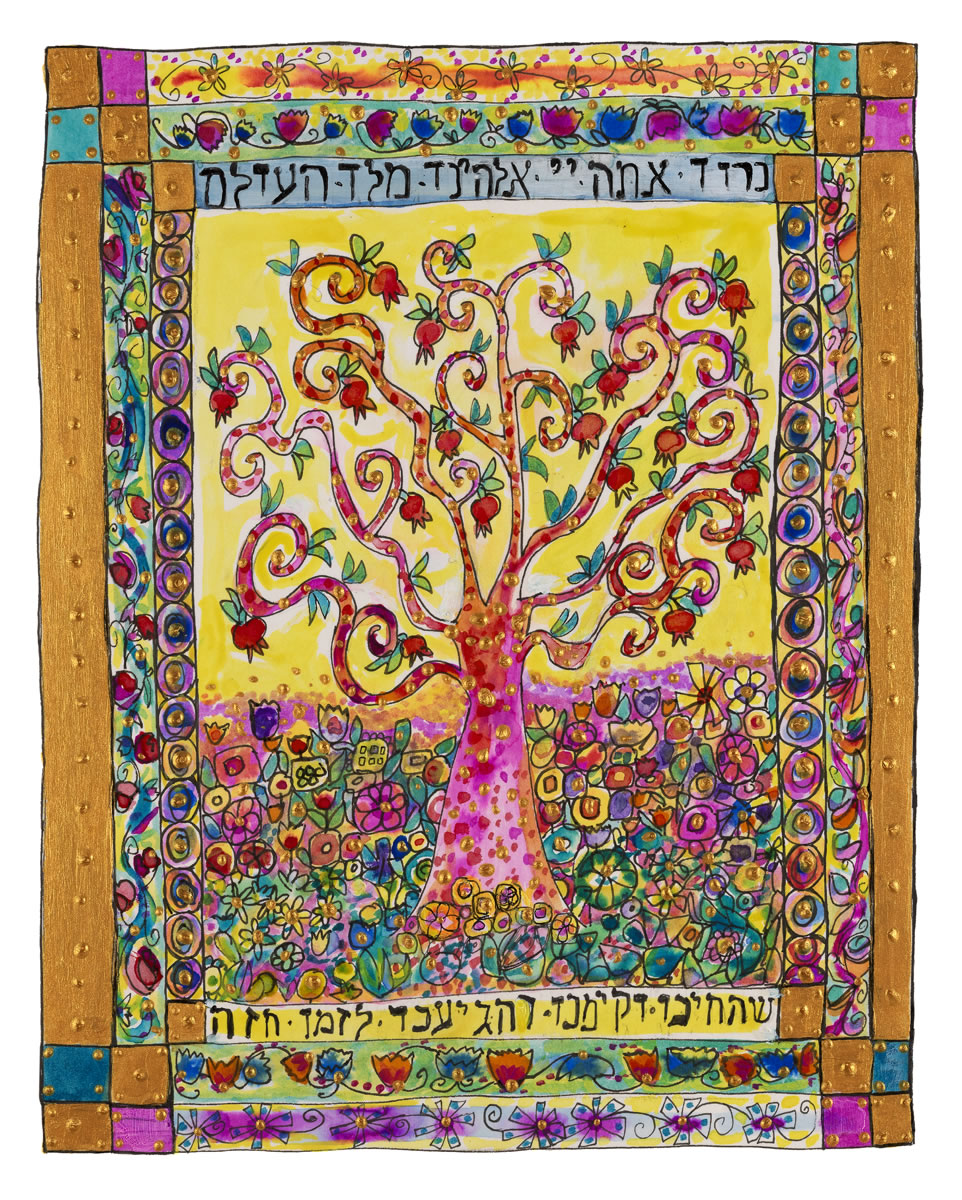 Cards - Simcha, Celebration of Life