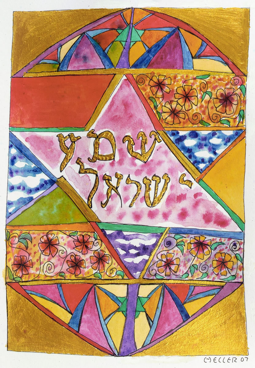 Cards - Judaica, The Sacred Life of Words and Symbols